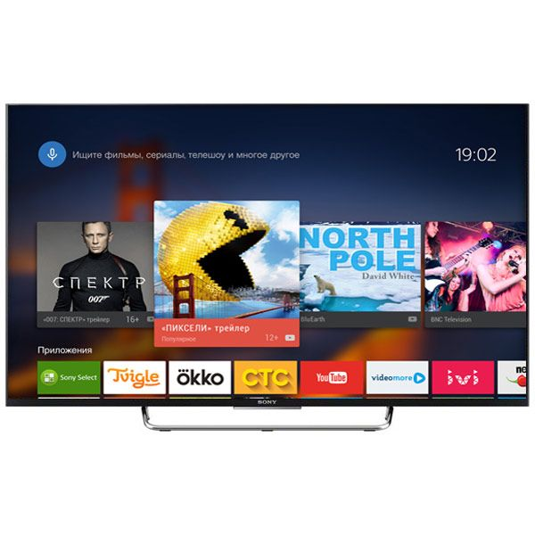 Televizor KDL50W805C